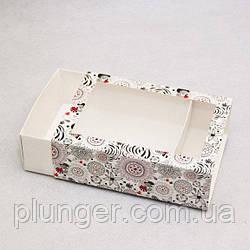 Коробка-пенал універсальна для цукерок, печива, зефіру, мілований картон Чорно-біла абстакція