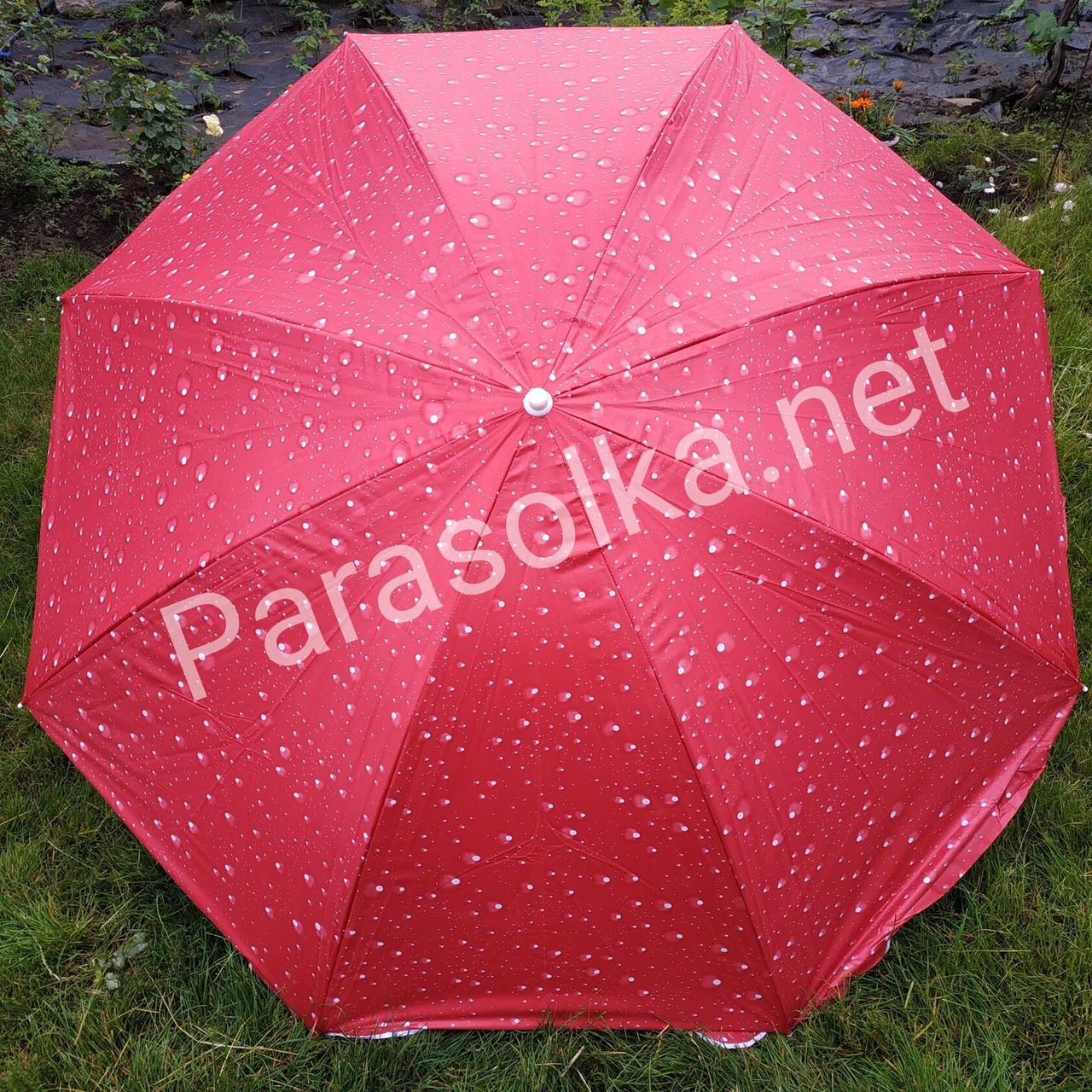Пляжний зонт червоний з краплями 2,2 метра