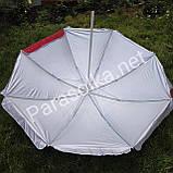 Пляжний зонт червоний з краплями 2,2 метра, фото 2