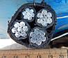 Кабель силовий алюмінієвий монолітний АВВГнг 3х95+1х50 ГОСТ