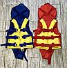 Детские спасательные жилеты 10-30 кг