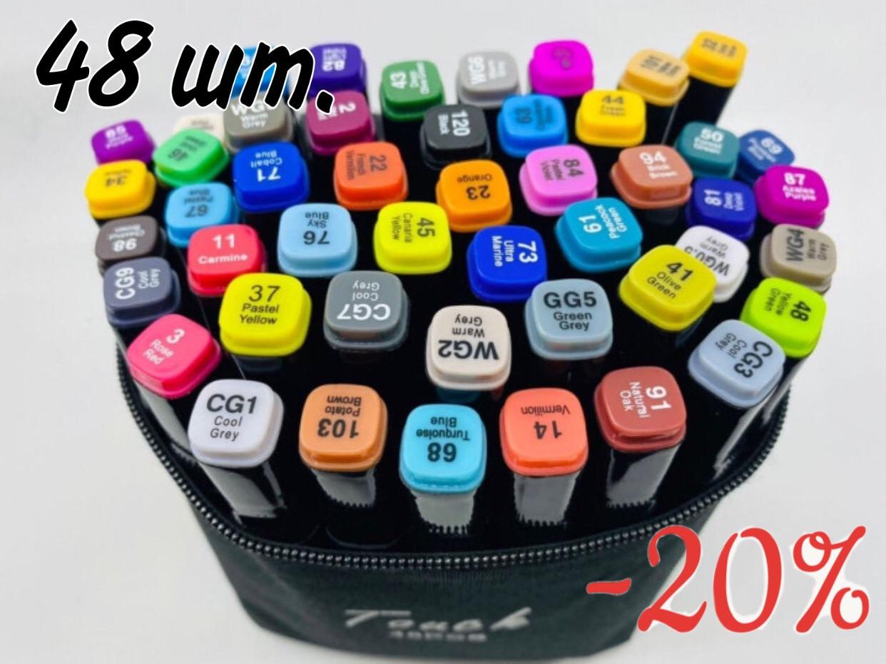 Набір маркерів для скетчинга 48шт Touch. Двосторонні маркери на спиртовій основі. Скетч-маркери