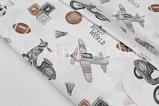 """Сатин китайський """"Мопеди, машинки і літаки"""" на білому тлі № 160-58 з"""