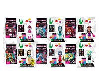 Лего минифигурки Monster High