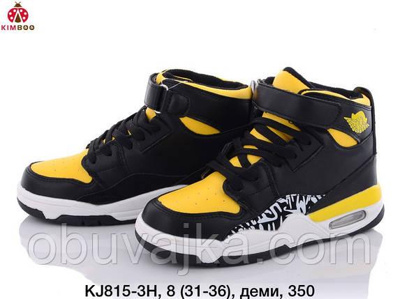 Спортивне взуття Дитячі кросівки 2021 в Одесі від виробника Сонце(31-36), фото 2