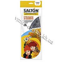 Стельки универсальные Salton 4 сезона 34-44 размер