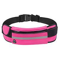Спортивная сумка на пояс RunningBag для бега с карманом для бутылки Pink