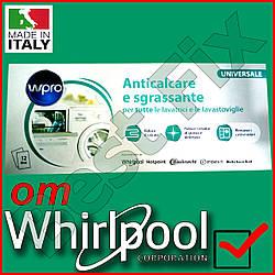 Засіб для чищення пральних машин WPro від Whirlpool зроблено у Італії упаковка 12 пакетиків