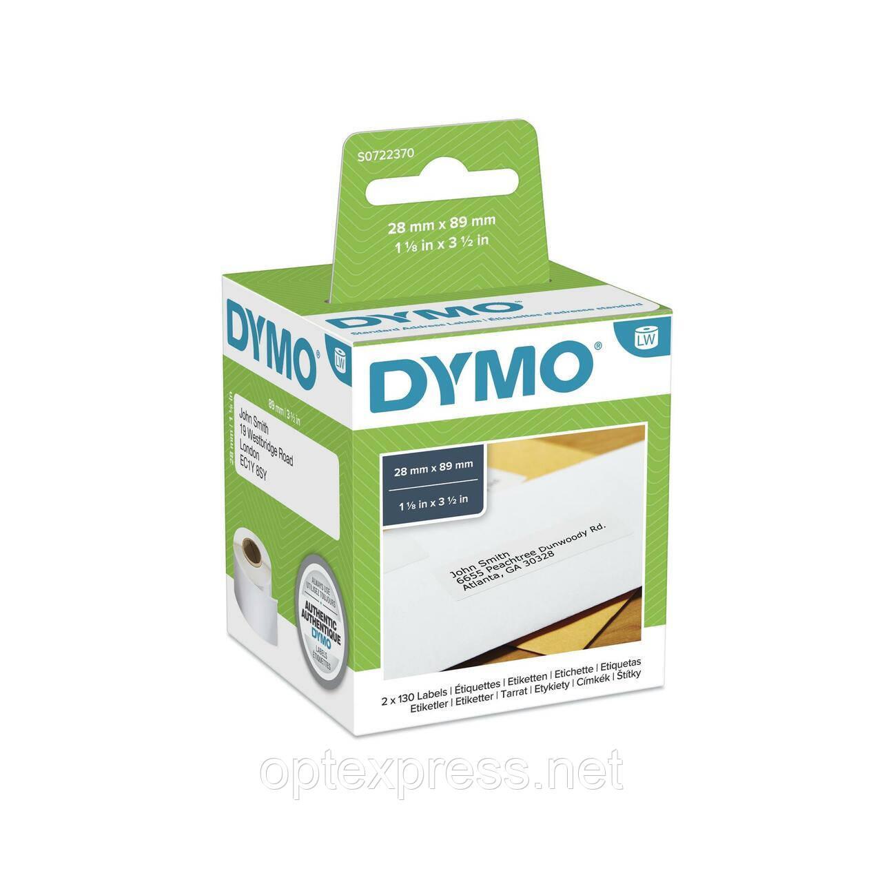 Етикетки DYMO S0722370 для принтера  DYMO LabelWriter 450