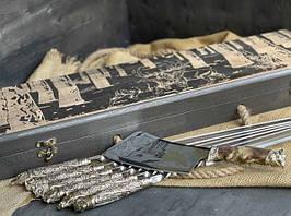 """Подарочные шампура ручной работы """"Дикие звери"""" с секачем, в расписном буковом кейсе"""