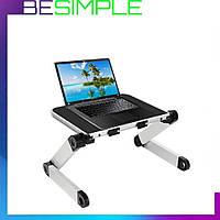 Складной столик для ноутбука Table Buddy / Стол для ноутбука / Подставка для ноутбука