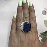 Сапфир кольцо 18,5 размер кольцо с камнем натуральный сапфир в серебре кольцо с сапфиром., фото 2