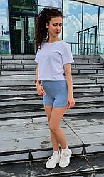 Жіночі шорти - фітнес котон