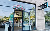 Компания CHILA открыла магазин в Ирпене