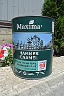 Емаль антикорозійна по металу, молоткова Maxima антрацит