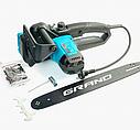 Електропила GRAND ПЦ-2600, фото 3