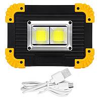 Переносний світлодіодний прожектор 10w акумуляторний c USB роз'ємом MHZ Zb-7759-24