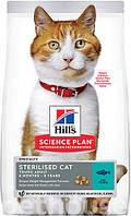 Сухой корм для стерилизованных котов Hill's Adult Young Sterilised Cat With Tuna (3кг)