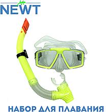 Набор для плавания (маска и трубка) Newt DLV, салатовый