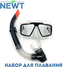 Набор для плавания (маска и трубка) Newt DLV, черный