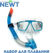 Набор для плавания (маска и трубка) Newt DLV, голубой