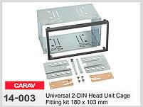 Универсальный набор для крепления 2 DIN магнитол Carav (14-003), фото 5