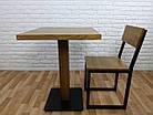 "Деревянный стол ""UNO-4"" для кафе, фото 7"