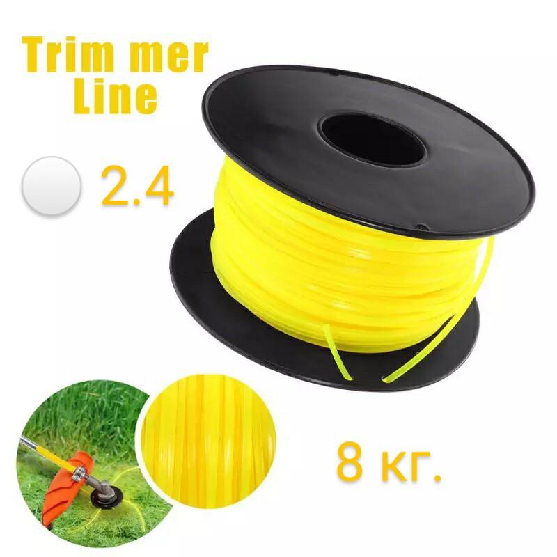 Леска для триммера круг  2.4 мм.  8кг.
