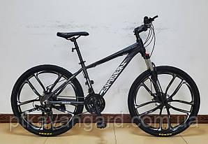 Велосипед Спортивный 26 дюймов Spider CORSO литые диски, рама алюминиевая, Shimano, 21 скорость