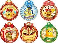Медаль на 1 Вересня для конкурсів, нагороди