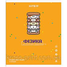 Предметная тетрадь Kite Pixel K21-240-15, 48 листов, клетка, физика