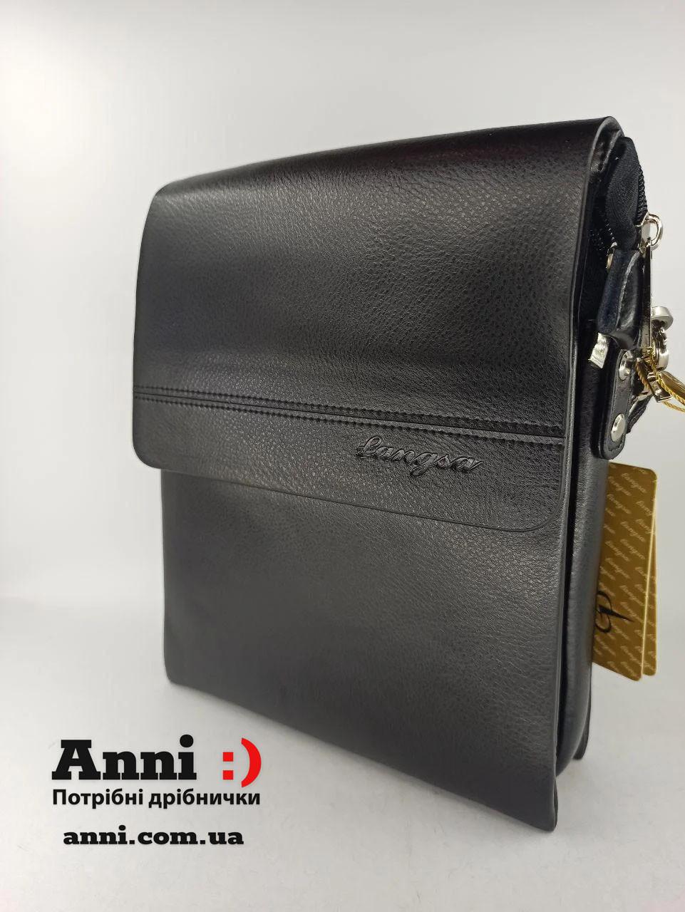 Мужская кожаная сумка планшет через плечо 20см * 17см Langsa B3385-1