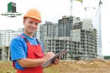 Будівельні і ремонтні послуги