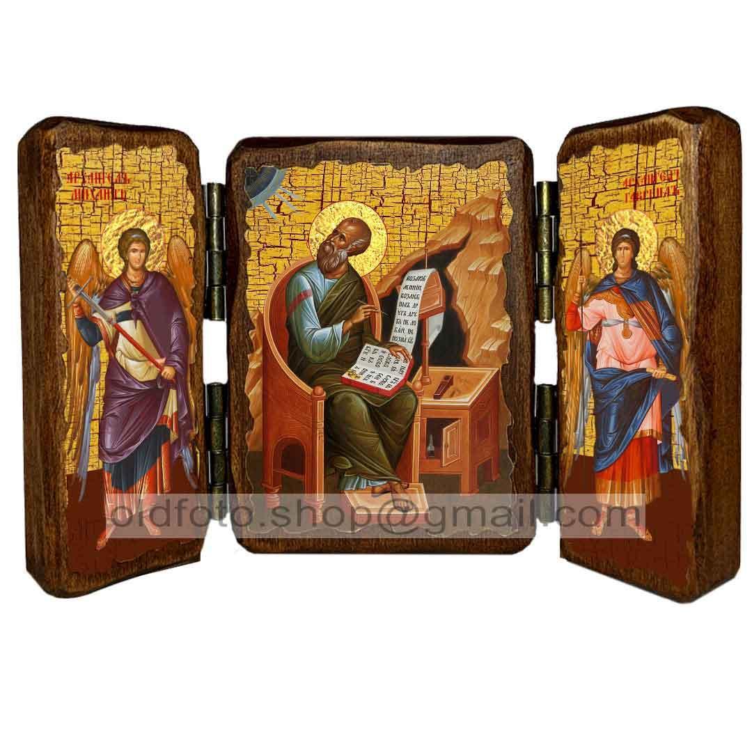 Икона Иоанн Богослов Апостол ,икона на дереве 260х170 мм