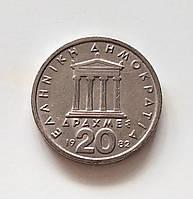20 драхм Греція 1982 р., фото 1