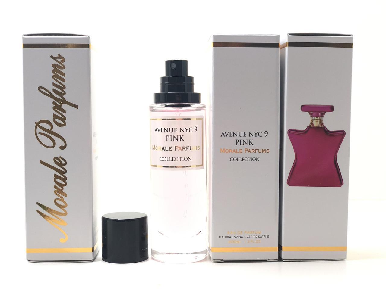 Жіночий аромат Avenue Nyc 9 Pink Morale Parfums (Авеню Пінк Морал Парфум) 30 мл