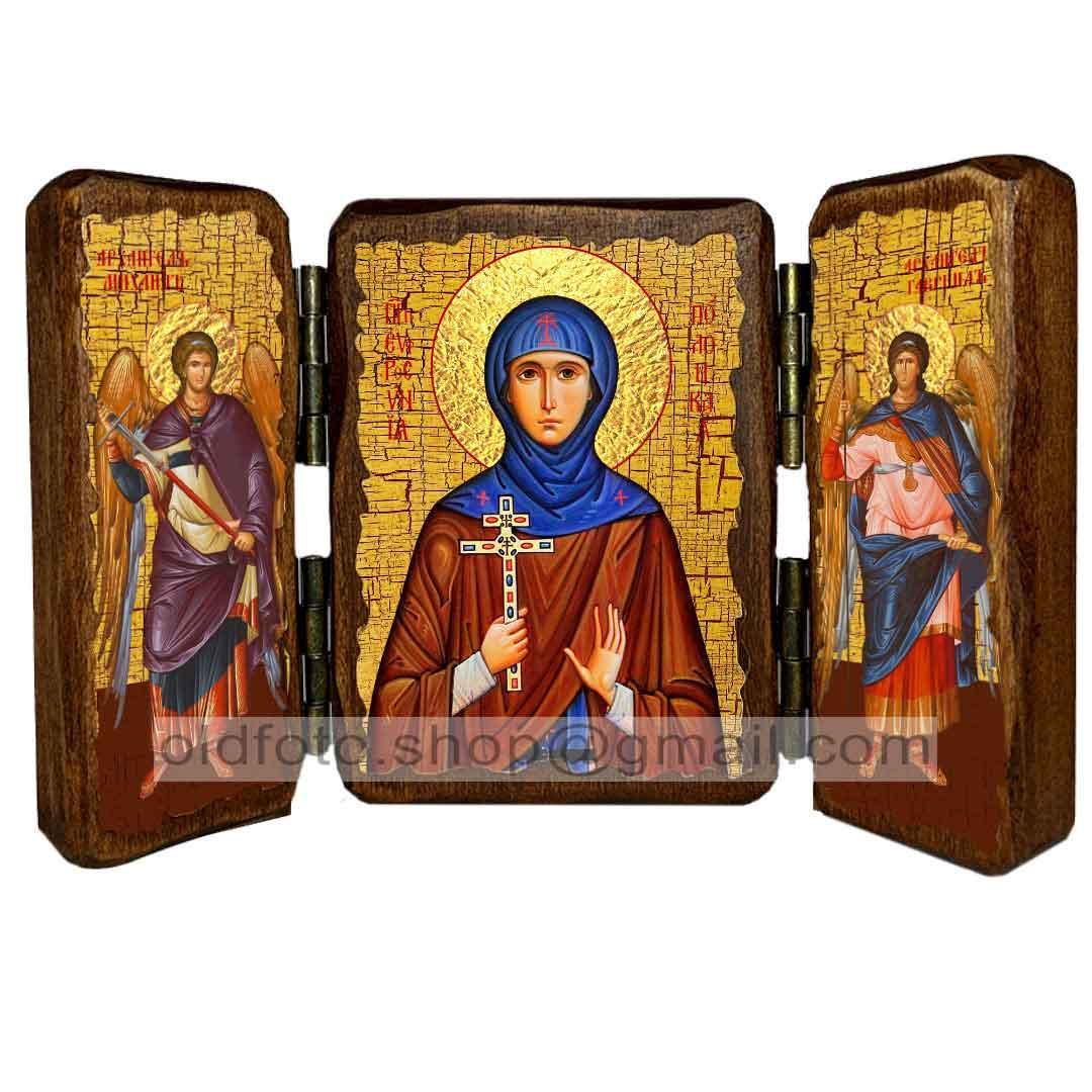 Икона Евфросиния Полоцкая Преподобная ,икона на дереве 260х170 мм