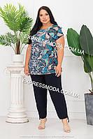 Костюм брюки+туника Ирма синий, фото 1