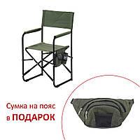 "Стул ""Режиссер без полки"" d20 мм зеленый  меланж, фото 1"