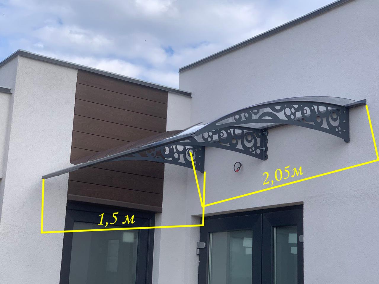 Готовий збірний дашок 2,05х1,5 м Стиль з монолітний полікарбонатом 4 мм