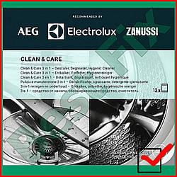 Засіб для чищення пральних машин CLEAN & CARE від Electrolux зроблено у Італії упаковка 12 пакетиків cyan