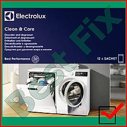 Засіб для чищення пральних машин CLEAN & CARE від Electrolux зроблено у Італії упаковка 12 пакетиків blue