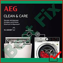 Засіб для чищення пральних машин CLEAN & CARE від AEG зроблено у Італії упаковка 12 пакетиків