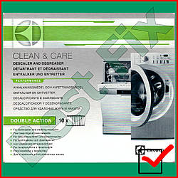 Засіб для чищення пральних машин CLEAN & CARE від Electrolux зроблено у Італії упаковка white