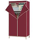 Шкаф тканевый 8865 90/45/160 (Серый, кофейный, бордо), фото 3