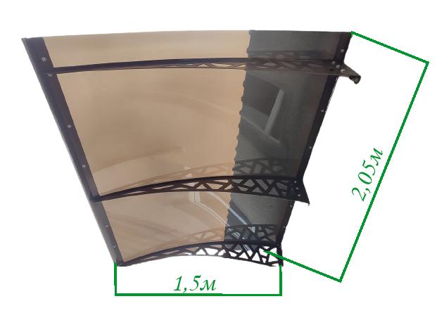 Готовий збірний дашок  2,05х1,5 м Хайтек з монолітний полікарбонатом 4 мм