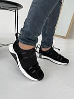 Мужские кроссовки повседневные спортивные и городские под джинсы, черные