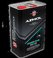 Масло AZMOL Leader Plus 5W-40 кан 4л.