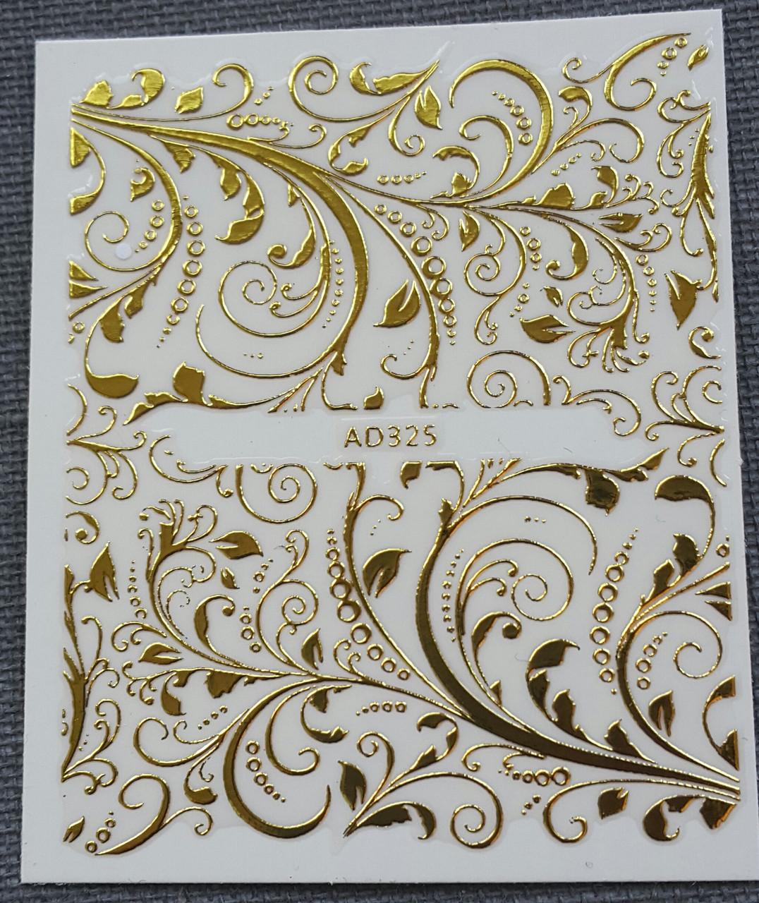 Наклейка для нігтів STZ-001