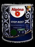 Эмаль 3 в 1 Alpina Stop-Rost RAL 9023 Серебристый 2.5L